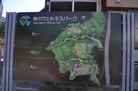 20171009桂川ウエルネスパーク04