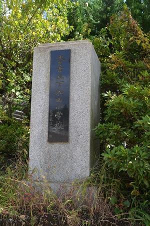 20171009下和田小学校06