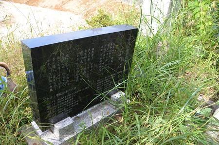 20171009下和田小学校10