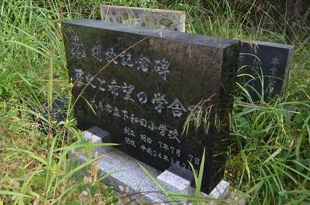 20171009下和田小学校08