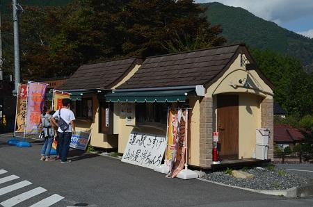 20171009道の駅こすげ06