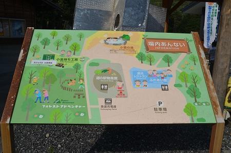 20171009道の駅こすげ02