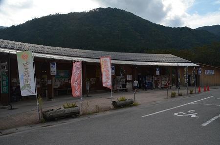 20171009道の駅たばやま03
