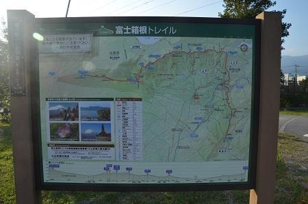 20171010道の駅ふじおやま03