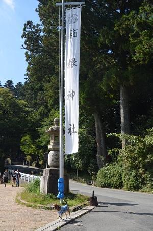 20171010箱根神社01