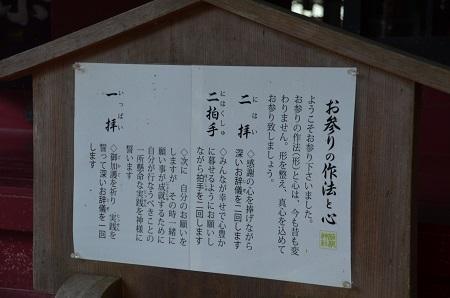 20171010箱根神社20