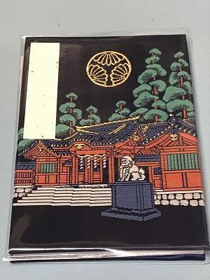 20171010箱根神社33
