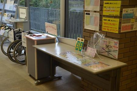 20171014 道の駅八王子滝山09