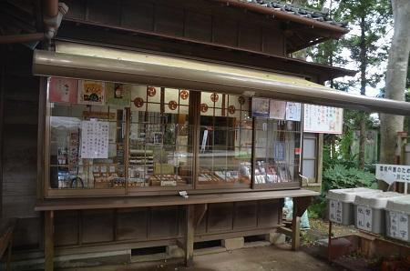 20171023麻賀田神社18