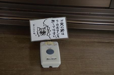 20171023麻賀田神社19
