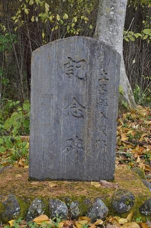 20171030栗山小学校土呂部分校06