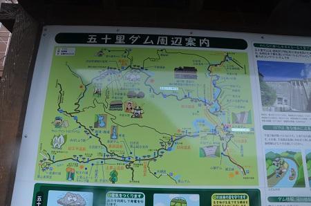 20171030五十里ダム06