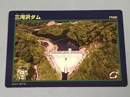 20171030三河沢ダム02