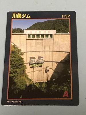 20171030川俣ダム18