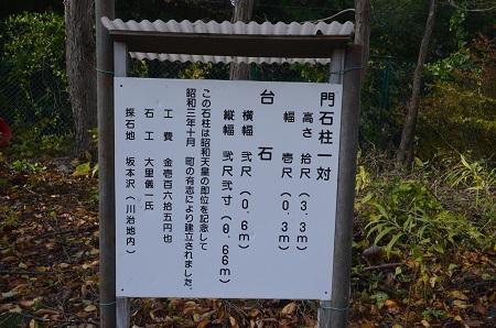 20171030川治小中学校03