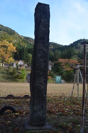 20171030川治小中学校01
