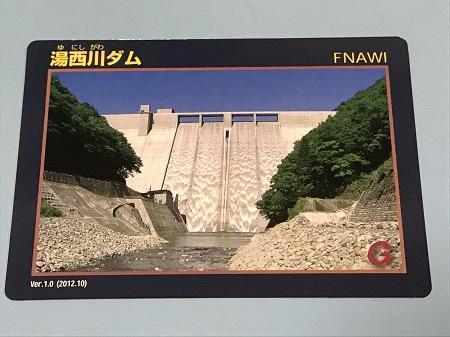 20171030湯西川ダム21
