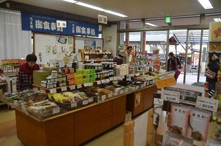 20171030道の駅湯西川05