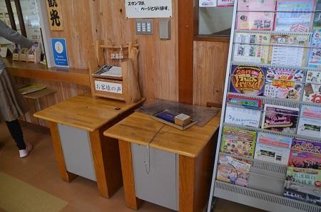 20171030道の駅湯西川07