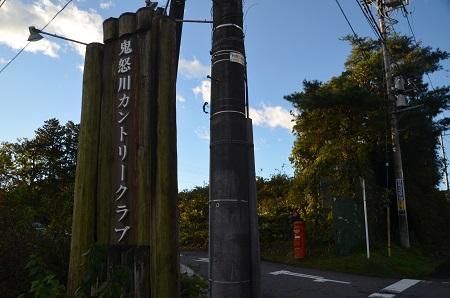 0171030日光市丸ポスト②19