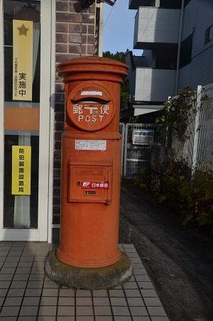 0171030日光市丸ポスト②49
