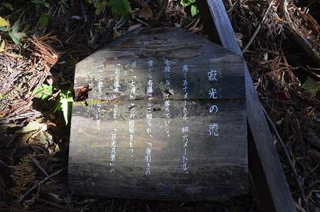20171031寂光滝03