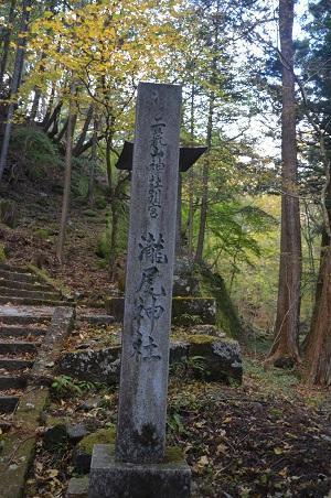 20171031滝尾神社12