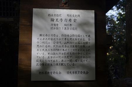 20171031滝尾神社08
