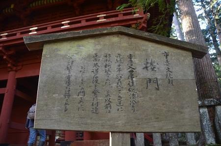 20171031滝尾神社21