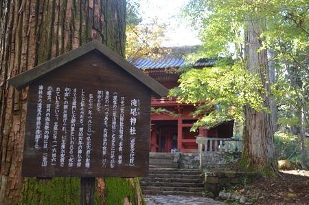 20171031滝尾神社19