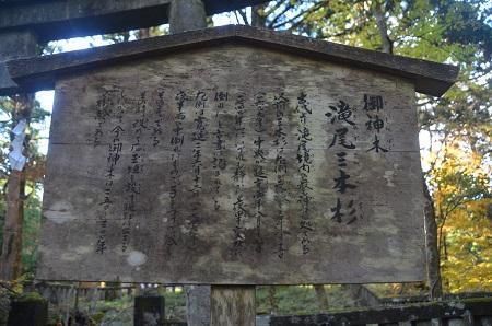 20171031滝尾神社28