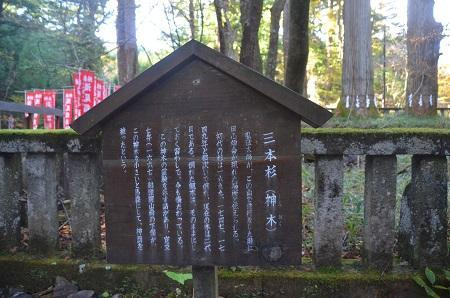 20171031滝尾神社26