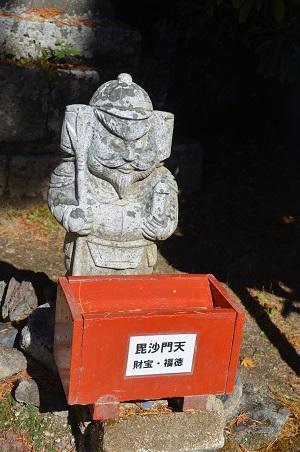 20171031二荒山神社中宮嗣七福神06