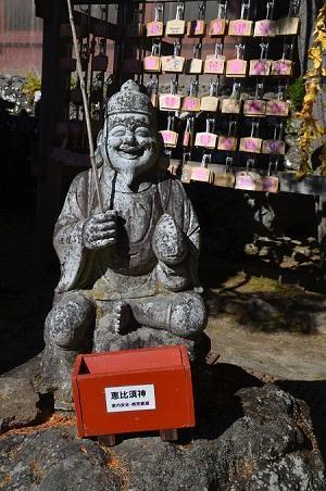 20171031二荒山神社中宮嗣七福神04