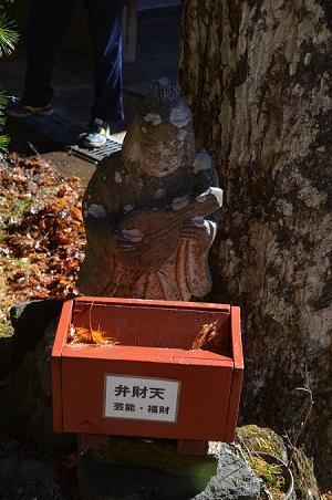 20171031二荒山神社中宮嗣七福神02