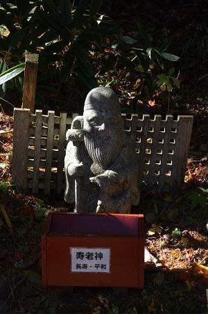 20171031二荒山神社中宮嗣七福神10