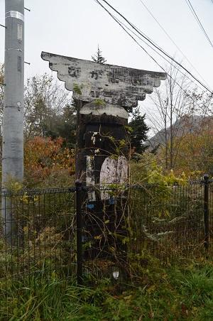20171030川俣小中学校14