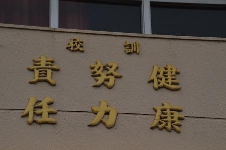20171111 君賀小学校05