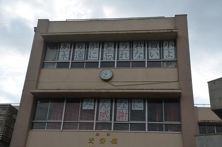 20171111 君賀小学校04