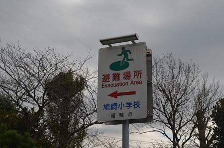 20171111鳩崎小学校01