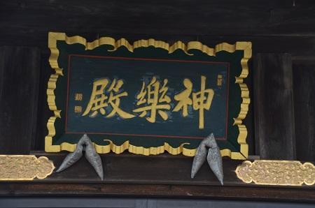 20171111阿波の大杉神社12