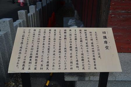20171111阿波の大杉神社21