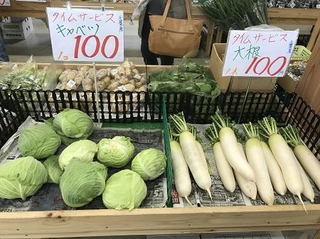 20171111道の駅 発酵の里 こうざき12