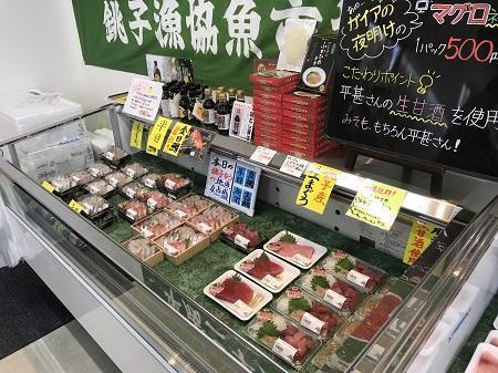 20171111道の駅 発酵の里 こうざき10