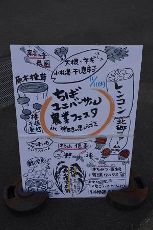 20171111道の駅 発酵の里 こうざき07