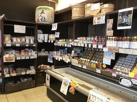 20171111道の駅 発酵の里 こうざき19