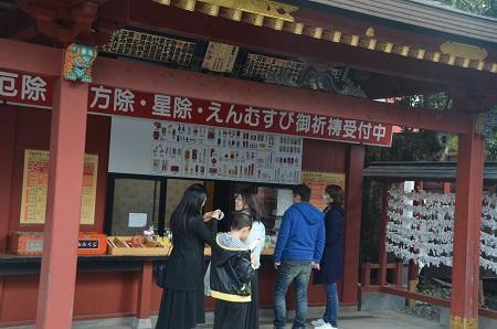 0171111御朱印巡り 大杉神社05