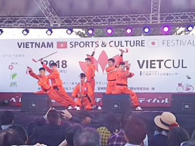 ベトナム祭