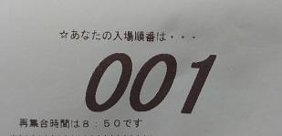 2017112102.jpg