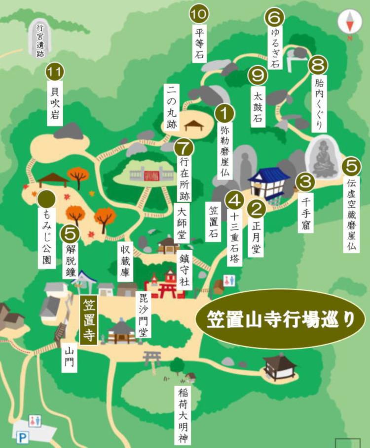 06_笠置山寺行場巡り-750